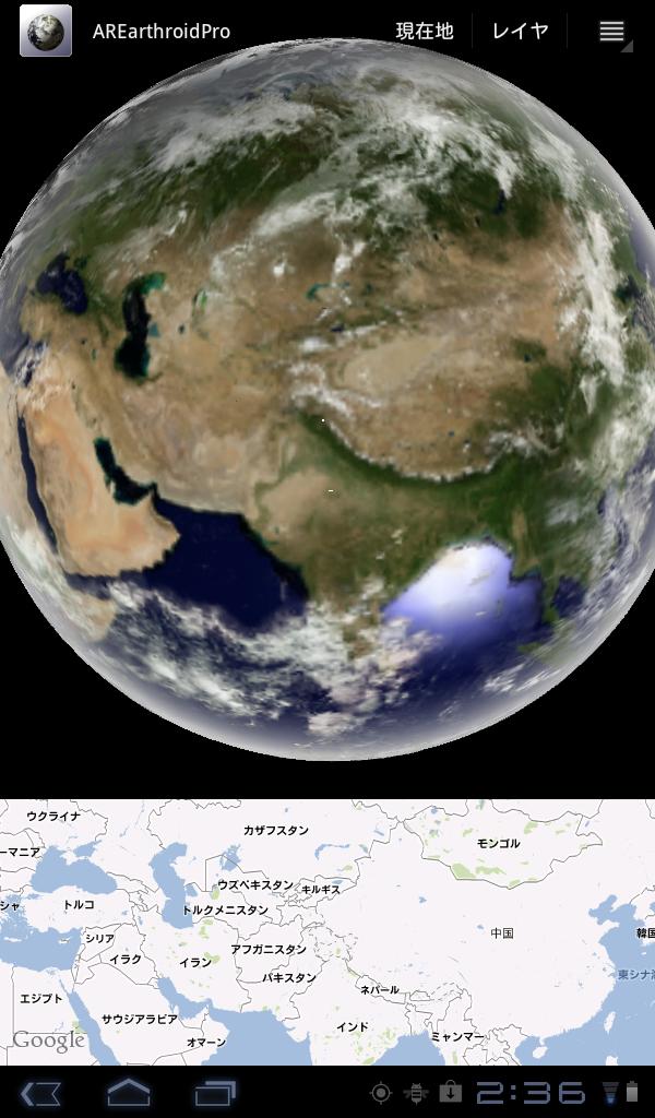 地球全体中東を中心.png