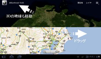 地図のドラッグ操作.png