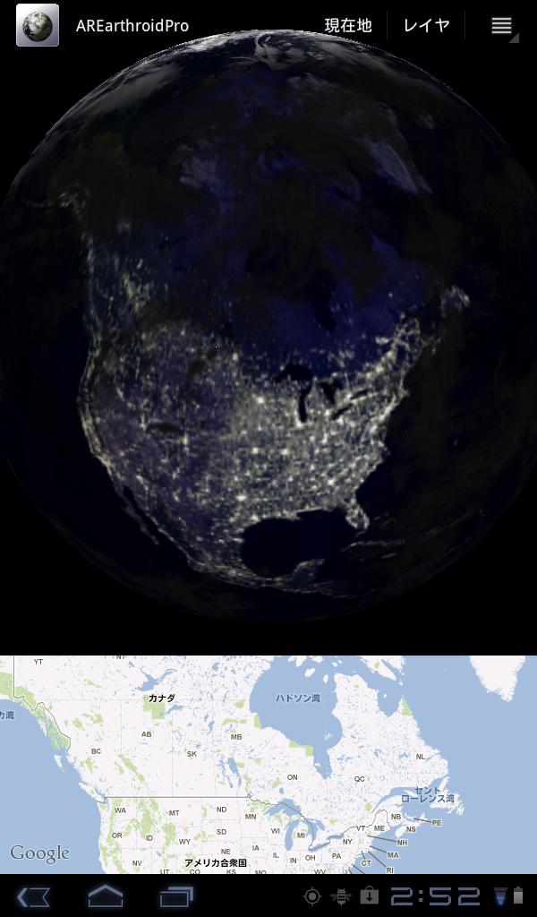 夜の北米.png
