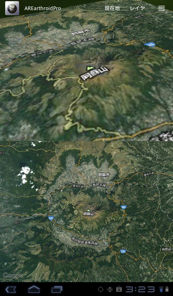 阿蘇山周辺.png